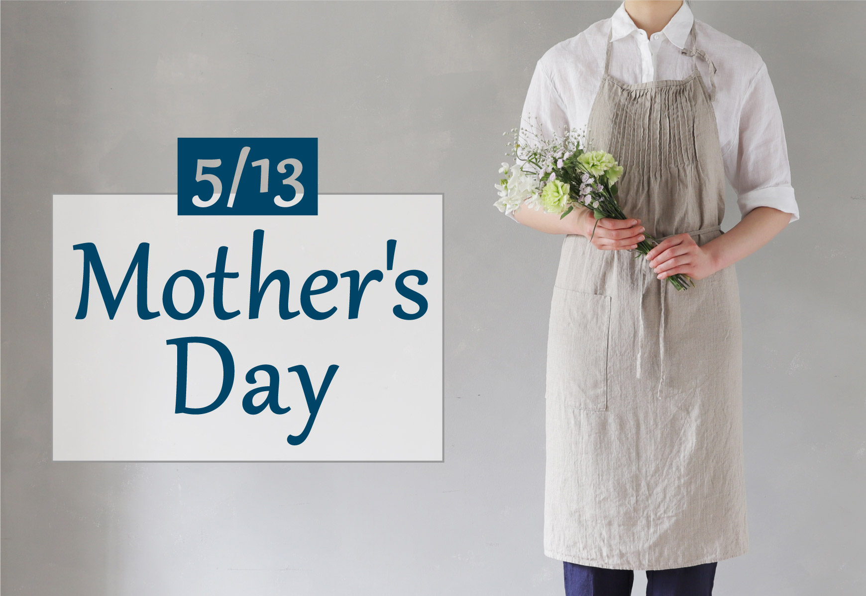 5/13 Mother's day