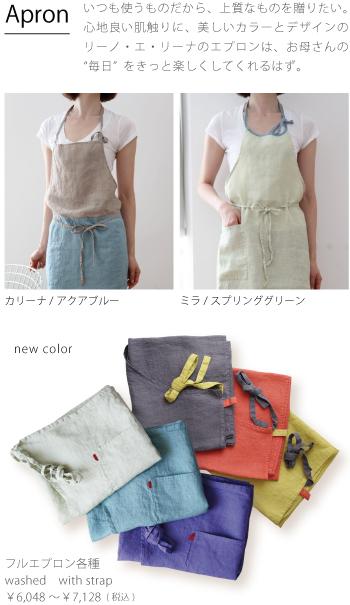 blog_母の日_01.jpg