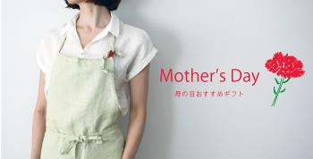 blog_母の日_00.jpg