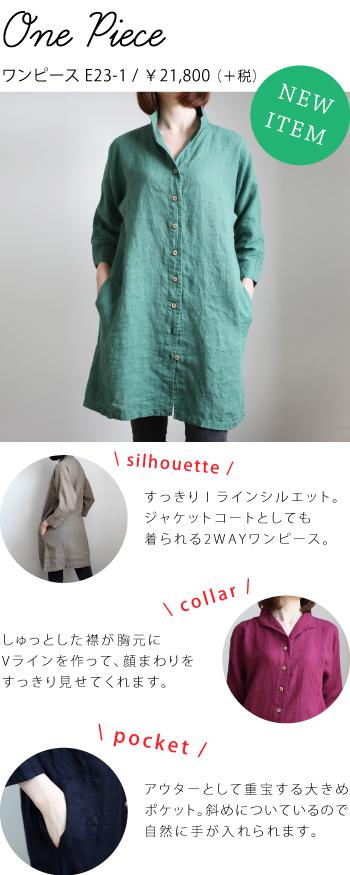 2014AWwear_E23-1.jpg