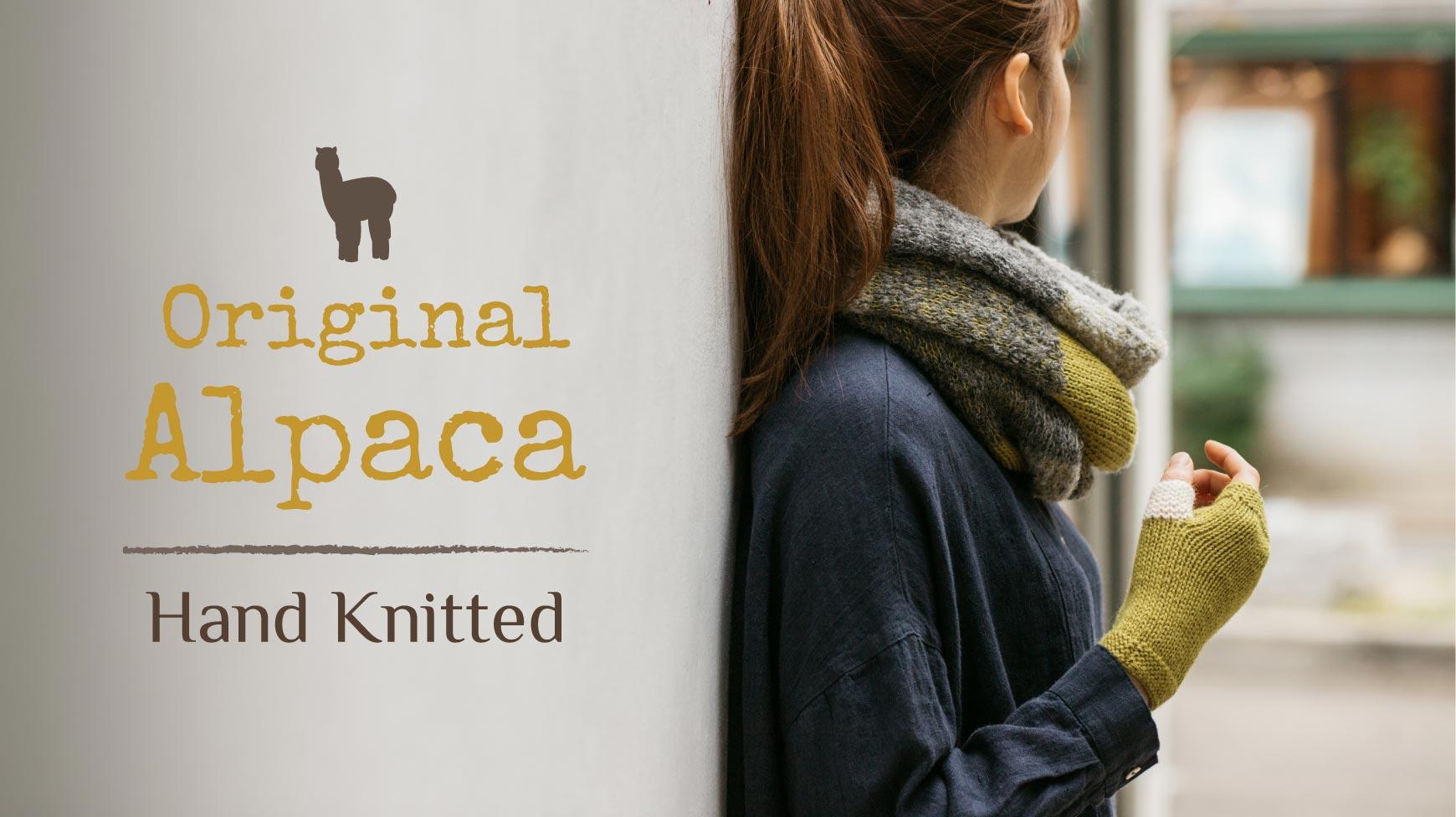 Original Alpaca - Hand Knitted