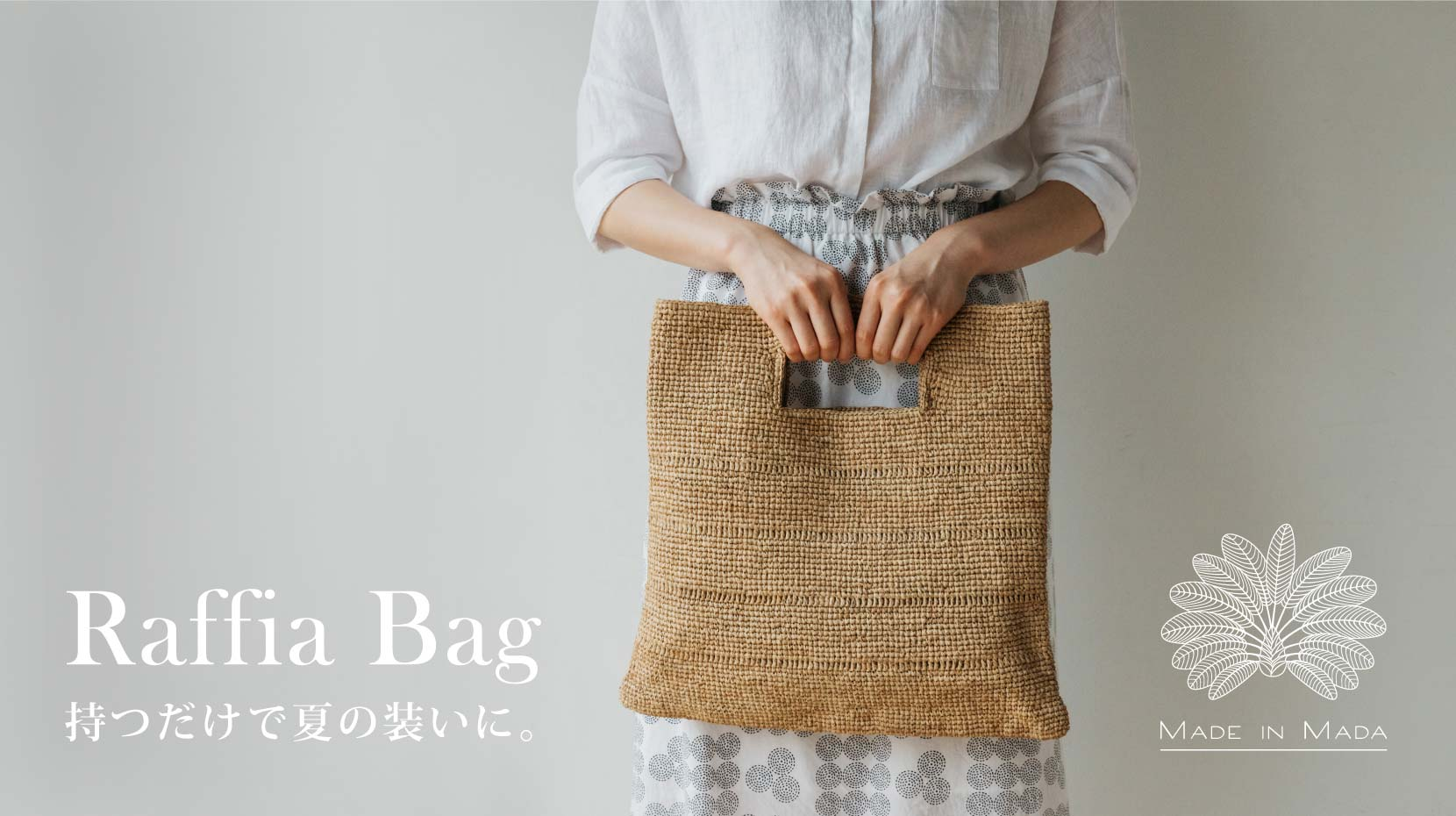 Raffia Bag - Made In Mada